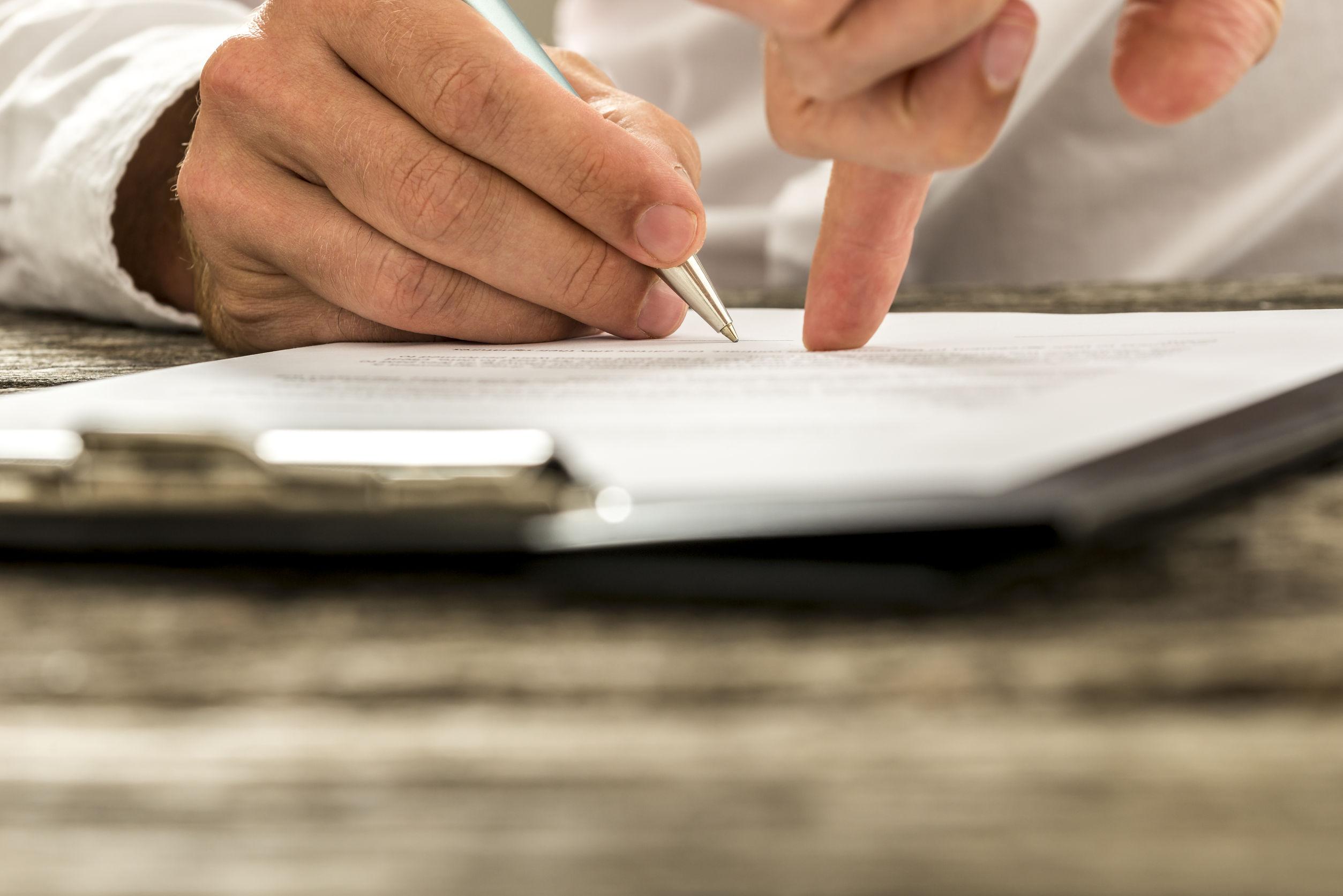 Заверка на предварителния договор
