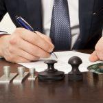 Обжалване на отказ за вписване в търговския регистър