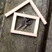 За какво да внимавам при покупка на имот ?