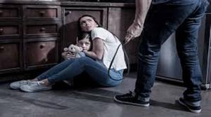 Дело за домашно насилие ?