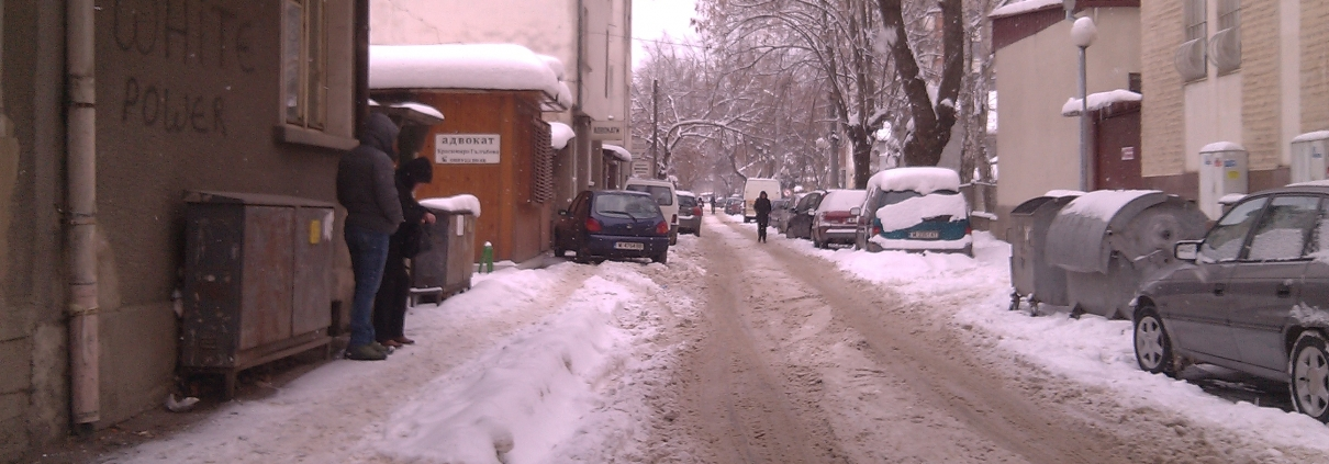 отговорност непочистен сняг